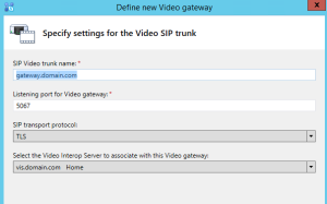 vis video gateway