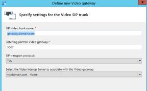 vis video gateway